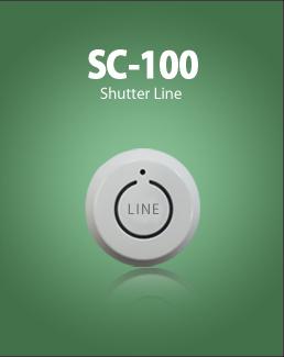 Shutter Line